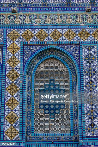 mosaics of the dome of the rock - jerusalem old city stock pictures, royalty-free photos & images