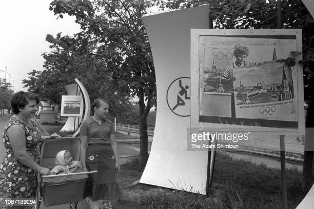 Moscow citizen watch panels a ahead of the PreOlympic Games event at the Lenin Stadium circa July 1979 in Moscow Soviet Union