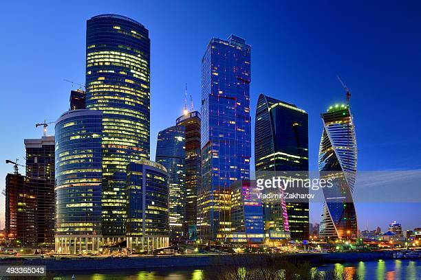 Moscow City- Russian capital business district