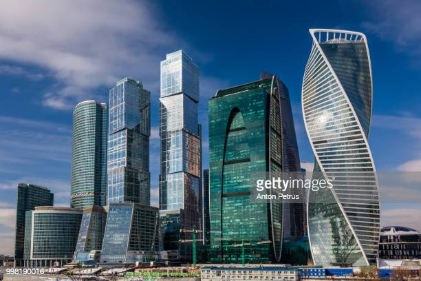 Moscow City - view of skyscrapers Moscow International Business Center