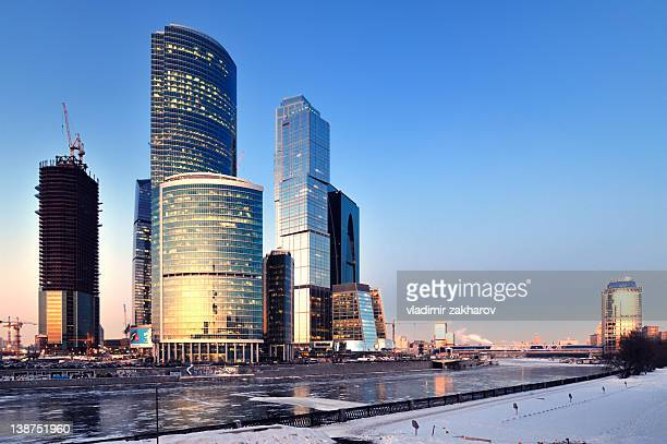Moscow City view