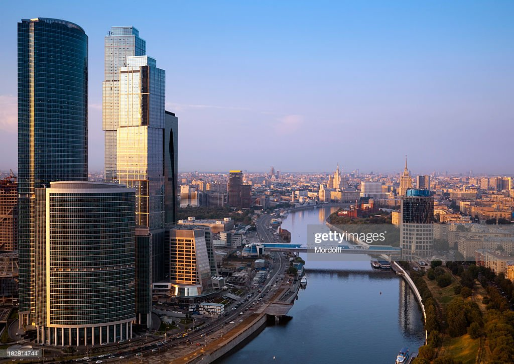 Moscow cityscape at sunset. Aerial view : Stock Photo