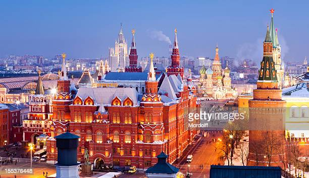 Moscow cityscape. Panoramic view