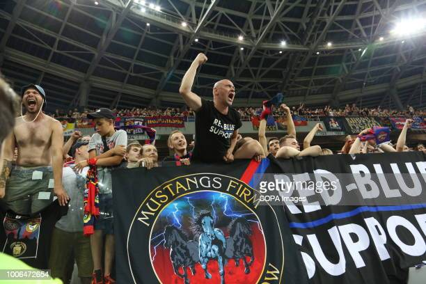 Moscow fans seen shouting during the 2018 Russian Super Cup football match at Nizhny Novgorod Stadium CSKA moscow won the Olimp Super Cup of Russia...