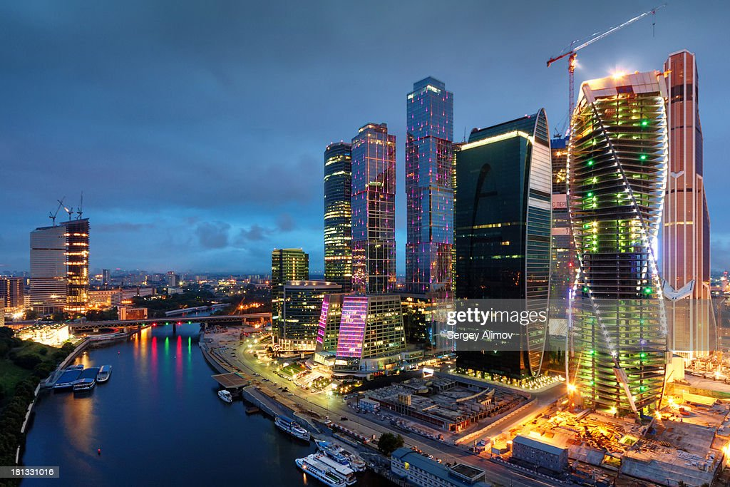 Moscow International Business Center : Stock Photo