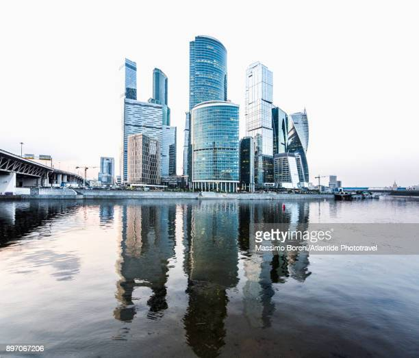 Moscow International Business Centre (MIBC)