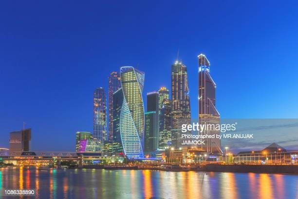 moscow international bussiness center, russia - moscow skyline stock pictures, royalty-free photos & images