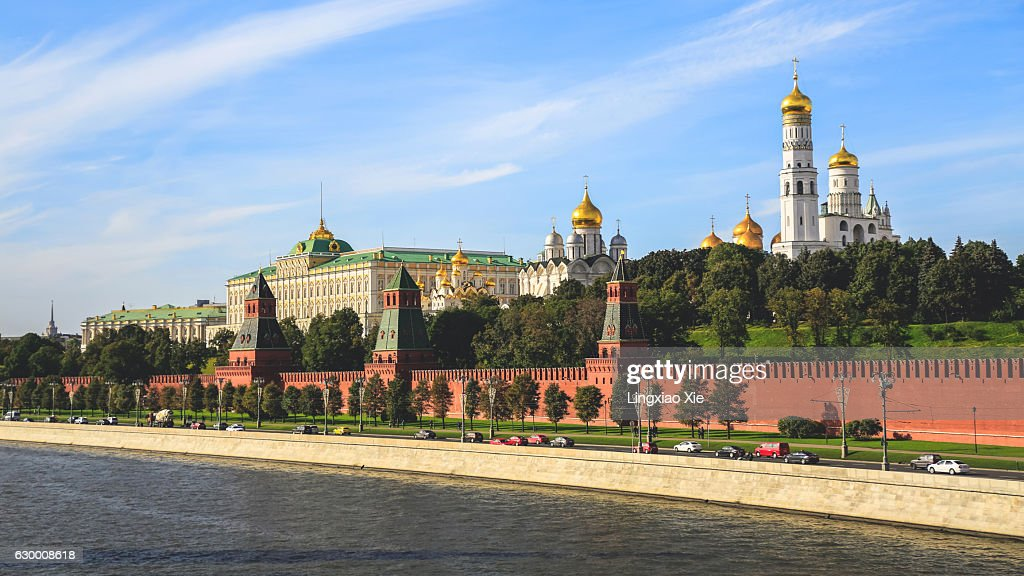 Moscow Kremlin along Moscow River and city highway, Russia : Stock Photo