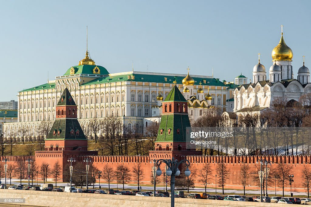 Moscow Kremlin and Grand Palace : Stock-Foto