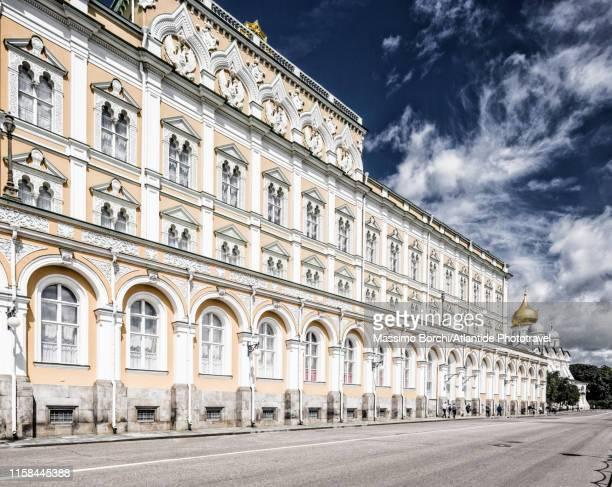 moscow kremlin complex, view of the grand kremlin palace - state kremlin palace bildbanksfoton och bilder