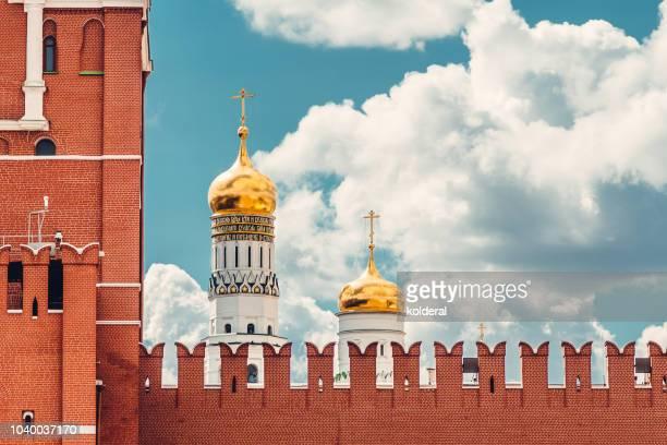 moscow kremlin - モスクワ ストックフォトと画像