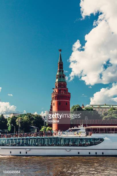 moscow kremlin - eastern european descent stock pictures, royalty-free photos & images
