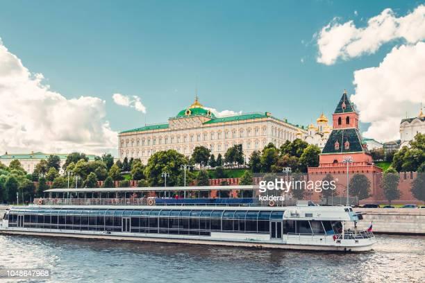 moscow kremlin - クレムリン ストックフォトと画像