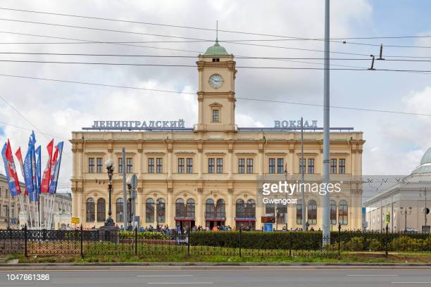 moscow leningradsky railway terminal - gwengoat stock pictures, royalty-free photos & images
