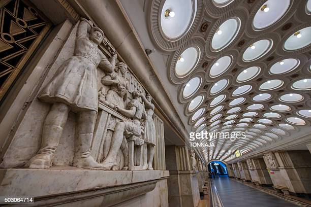 moscow metro, moscow, russia. - moscow metro stock pictures, royalty-free photos & images