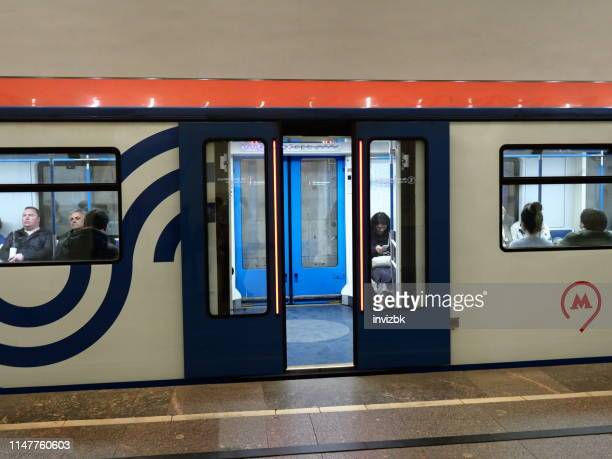 moscow metro - moscow metro stock pictures, royalty-free photos & images