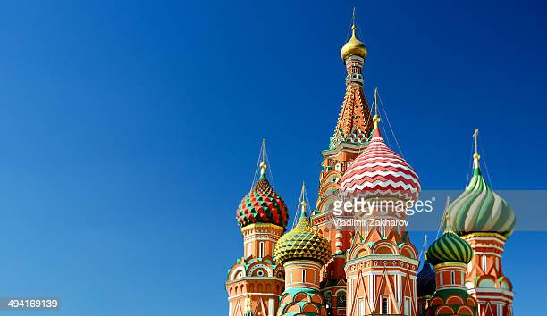 Moscow, Red Square, St. Basil's Cathedral at sunny day