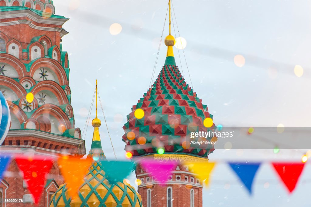 moscow russia christmas tree at the red square winter new year market - Russia Christmas