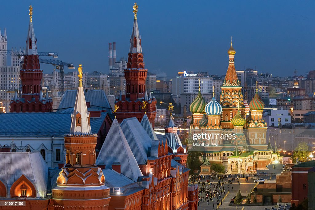 Moscow, Russia : Stock Photo