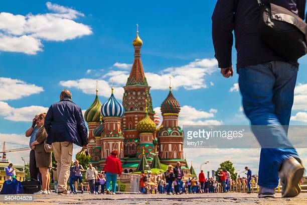 Moscow Russia St Basil's Cathedral