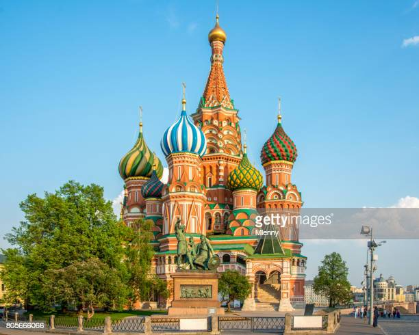 Moscow Russia St.Basil Cathedral