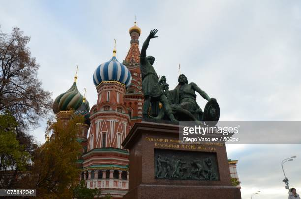 Moscow, Russian Federation
