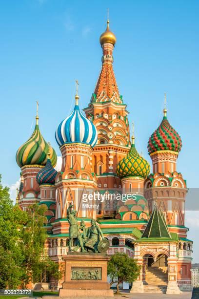 モスクワの聖ワシリー寺院ロシア