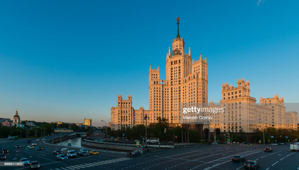 Moscow skyscraper at sunset, Russia : Stock Photo