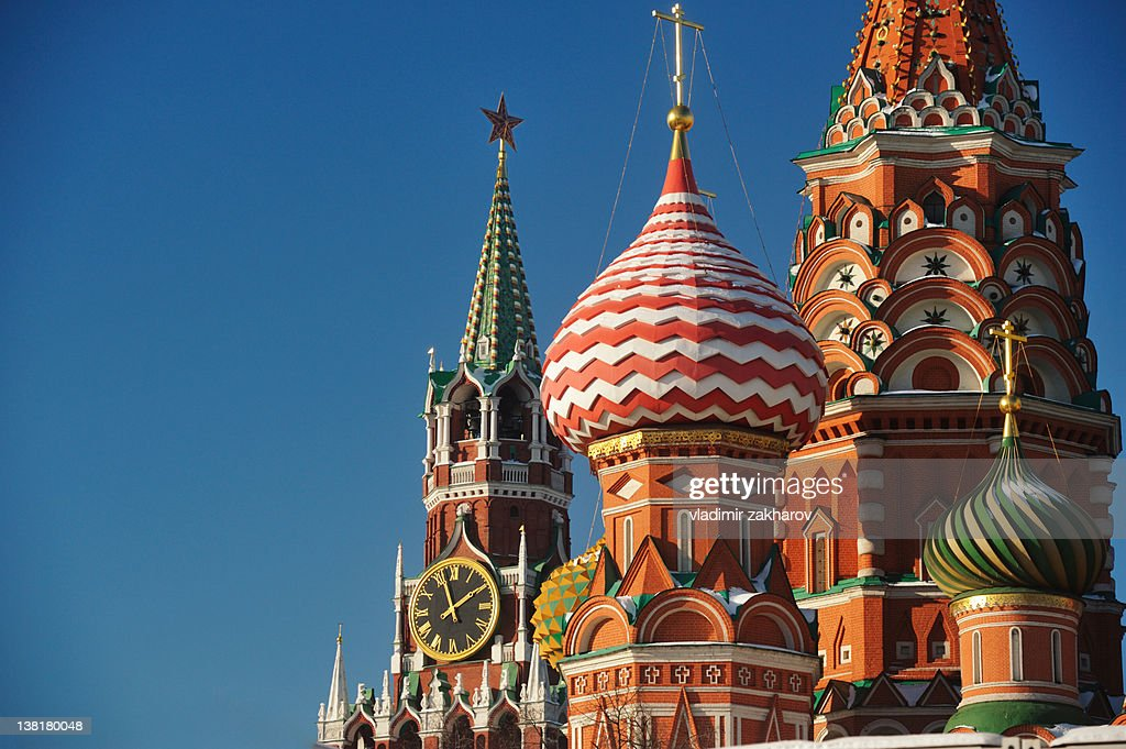 Moscow, St Basil : Stock Photo