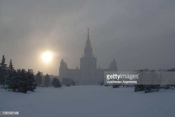 Moscow State University in haze