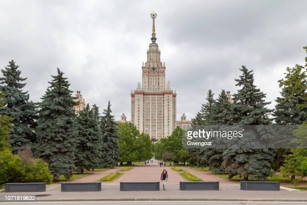 Staatsuniversiteit van Moskou