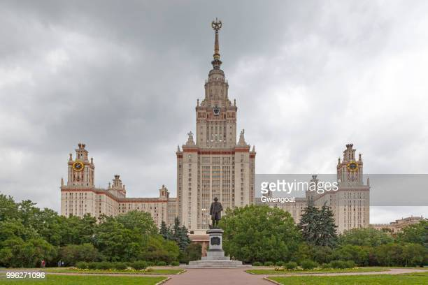 moscow state university - gwengoat stock pictures, royalty-free photos & images