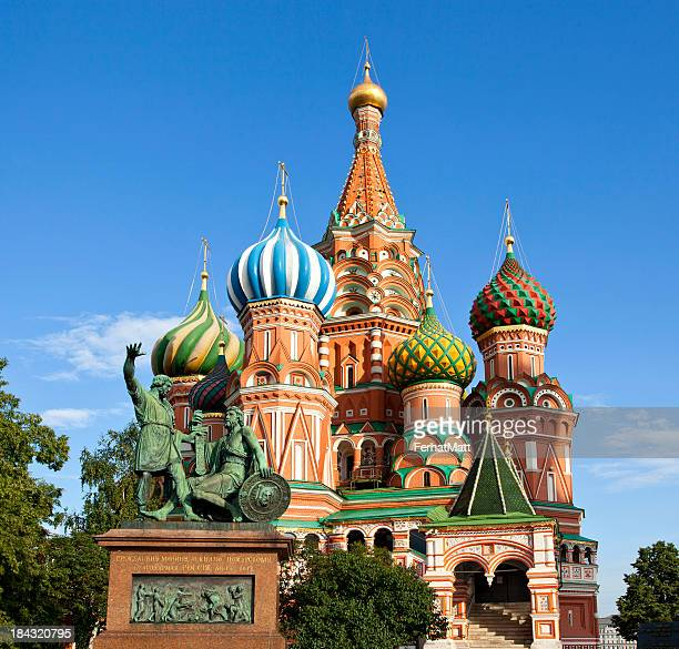 Moscow. St.Basil Cathedral, Minin and Pozharskiy monument.