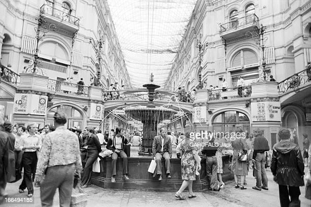 Moscow Summer Olympic Games 1980 Union Soviétique 14 juillet 1980 à l'occasion des Jeux Olympiques d'été de Moscou la vie quotidienne à Moscou Une...