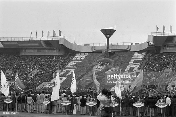 Moscow Summer Olympic Games 1980. Union Soviétique, 21 juillet 1980, la cérémonie d' ouverture des Jeux Olympiques d'été de Moscou . Les jeux furent...