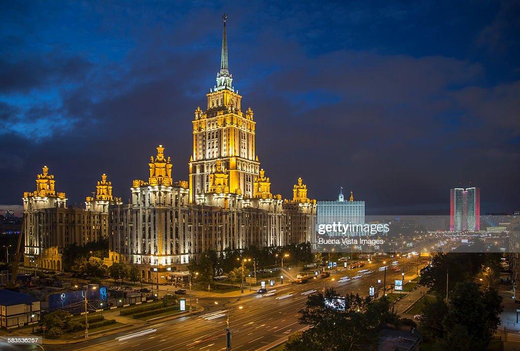 Moscow, the hotel Ukraina at night. : Stock Photo