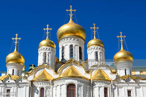 moscow, the kremlin, the annunciation cathedral - moscow russia stock pictures, royalty-free photos & images