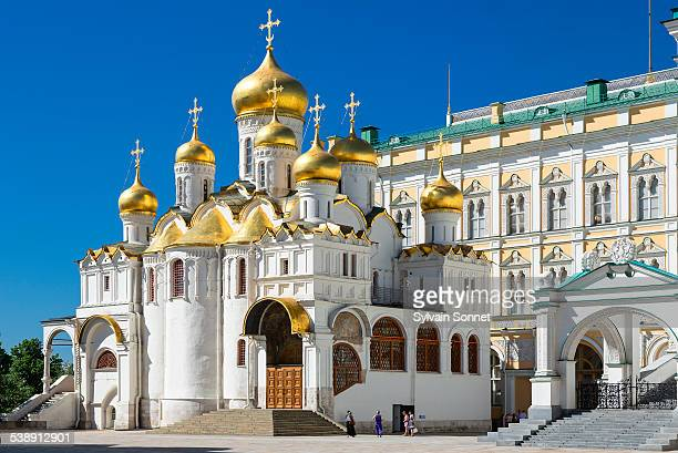 Moscow, The Kremlin, The Annunciation Cathedral