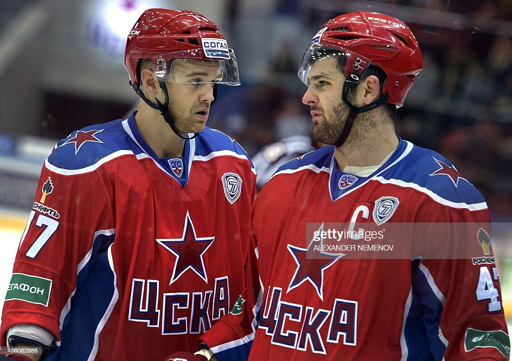 IHOCKEY-RUS-FRA-KHL-DA-COSTA : News Photo