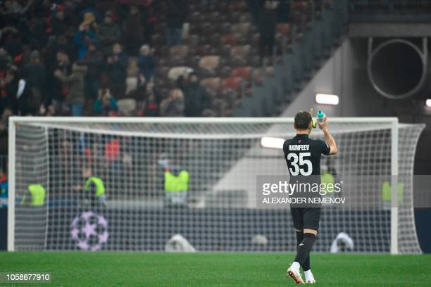 Moscow's Russian goalkeeper Igor Akinfeev leaves the pitch after the UEFA Champions League group G football match between PFC CSKA Moscow and AS Roma...