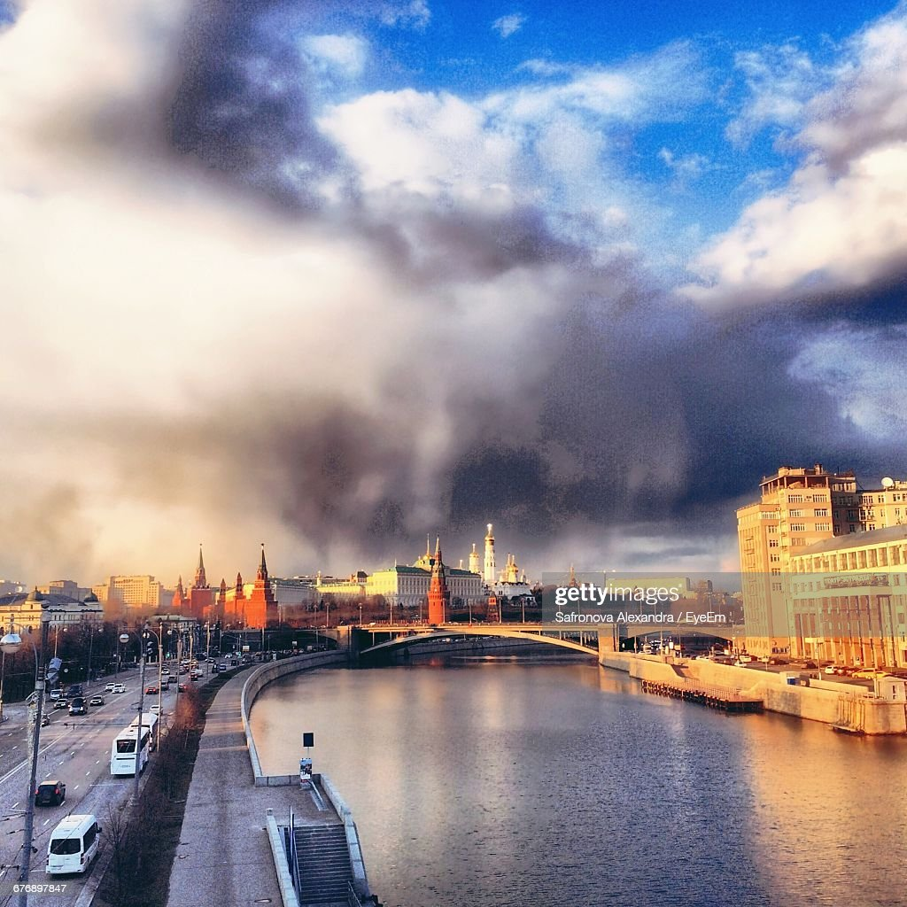 Moscva River In City Against Cloudy Sky : Stock Photo