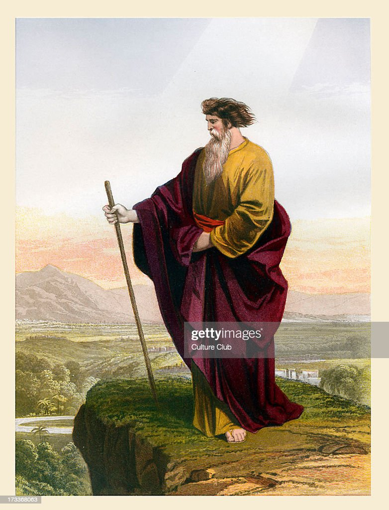 Moses viewing the Promised Land. Illustration to Deuteronomy, 34.1 - 4. Old Testament.