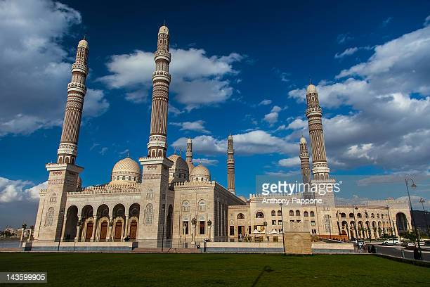 mosque al saleh in sana'a - al saleh mosque stock pictures, royalty-free photos & images