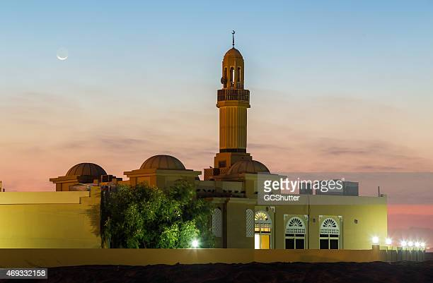 Mosque at Sunrise in Hatta Desert, Dubai