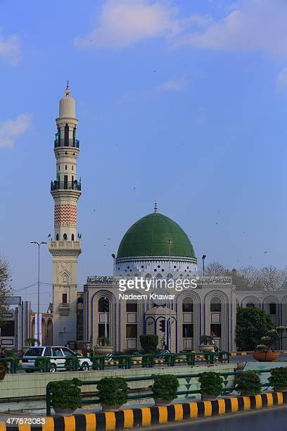 CONTENT] A mosque at the Mall road Lahore with the replica of the great dome of Holy Prophet in Medina city of Saudi Arabia