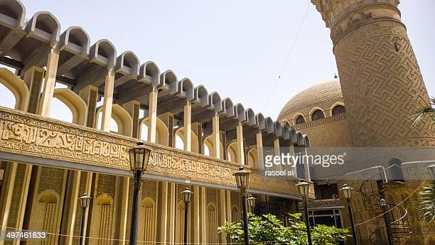 Mosque caliphs