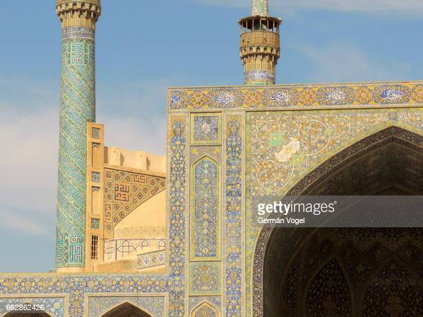 Mosque in the clouds - isfahan Imam mosque details, Iran