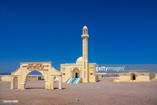 mosque in the gulf of tadjoura djibouti - djibouti stock pictures, royalty-free photos & images