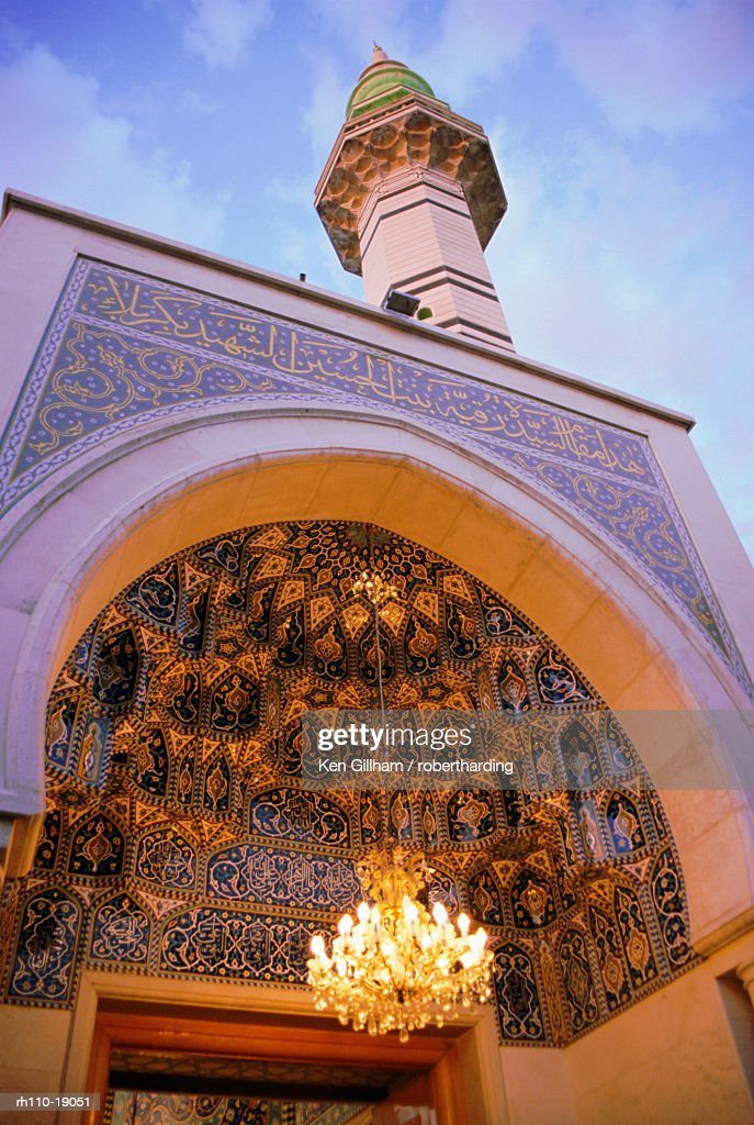 Mosque in the Old City, Damascus, Syria, Middle East : Foto de stock