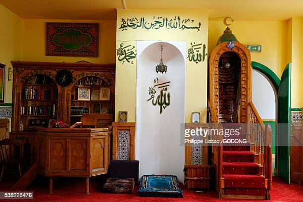 Mosque in the Sheikh Nazim sufi centre, London.
